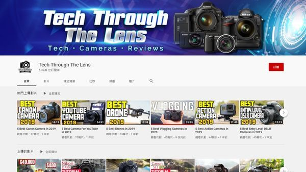 youtube聯盟行銷案例