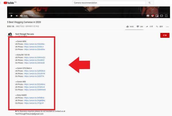 聯盟行銷youtube案例